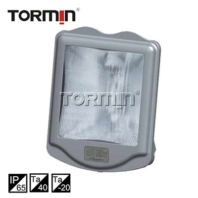Glare Free Floodlight