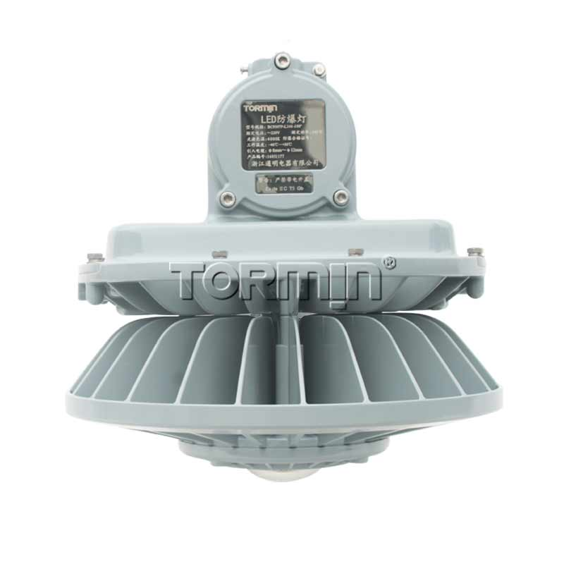 Pole mounted high performance waterproof LED light fixture